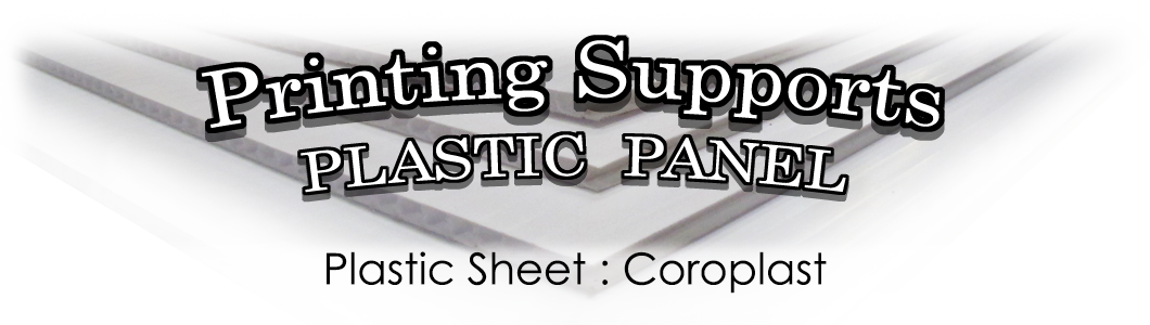 Printing Supports : Panel or Sheet of Coroplast